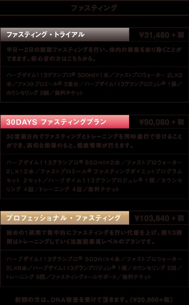 menu-text03